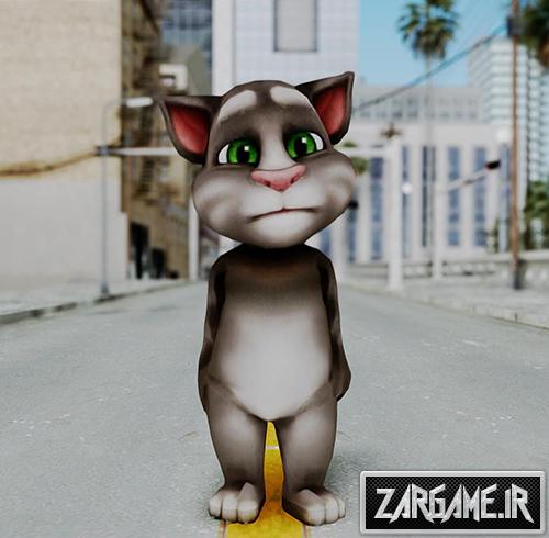 دانلود اسکین تام گربه ی سخنگو برای بازی (GTA 5 (San Andreas
