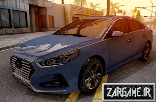 دانلود ماشین هیوندای سوناتا 2018 برای بازی (GTA 5 (San Andreas