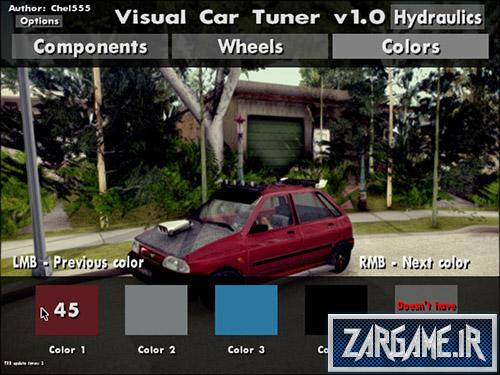 دانلود مد حرفه ای تیونینگ کردن ماشین ها برای بازی (GTA 5 (San Andreas