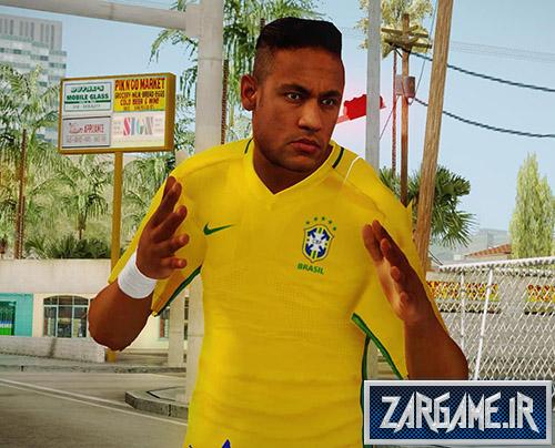 دانلود اسکین HD نیمار با لباس تیم ملی برزیل برای بازی (GTA 5 (San Andreas