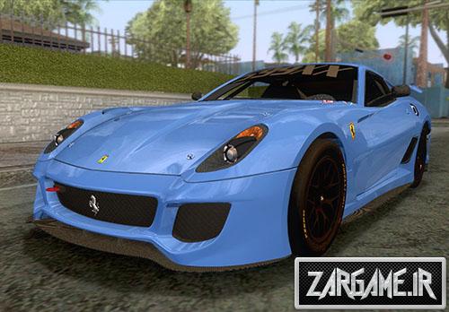 دانلود ماشین Ferrari GTO 599XX برای بازی (GTA 5 (San Andreas
