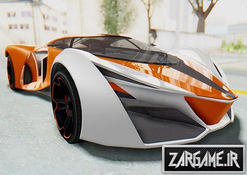 دانلود ماشین زیبای Grotti Prototipo برای بازی (GTA 5 (San Andreas