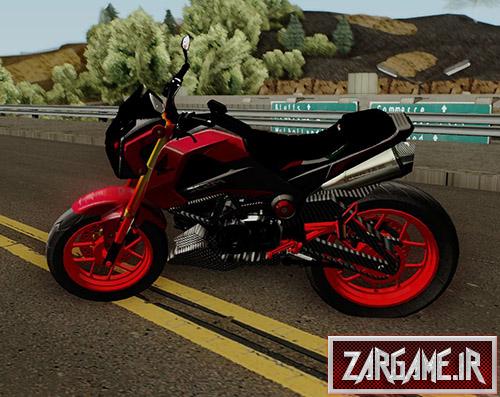 دانلود موتور زیبای Honda MSX Modified برای بازی (GTA 5 (San Andreas