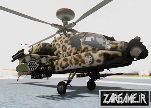 دانلود هلیکوپتر جنگی AH-64 Apache Leopard برای بازی (GTA 5 (San Andreas