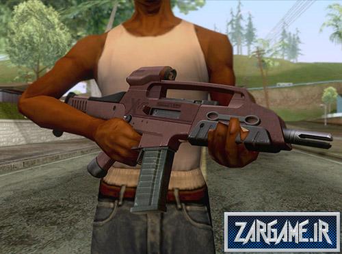 دانلود تفنگ XM8 برای بازی (GTA 5 (San Andreas