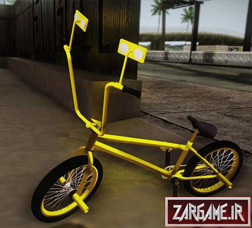 دانلود دوچرخه BMX زرد رنگ برای (GTA 5 (San Andreas