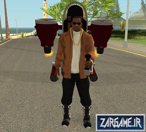 دانلود جت پک جدید برای بازی (GTA 5 (San Andreas