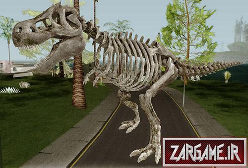 دانلود اسکین اسکلت دایناسور برای بازی (GTA 5 (San Andreas