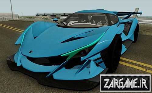 دانلود ماشین Apollo Intenza Emozione برای بازی (GTA 5 (San Andreas