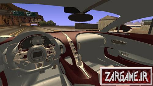 دانلود ماشین بوگاتی Divo برای بازی (GTA 5 (San Andreas