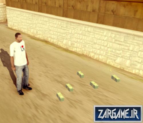 دانلود مد ظاهر کردن پول برای بازی (GTA 5 (San Andreas