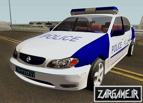 دانلود ماشین ماکسیما پلیس راه ایرانی برای بازی (GTA 5 (San Andreas