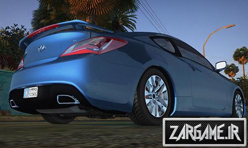 دانلود ماشین هیوندای جنسیس کوپه پلاک اروند برای بازی (GTA 5 (San Andreas