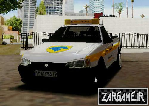 دانلود ماشین آریسان امداد خودرو برای بازی (GTA 5 (San Andreas