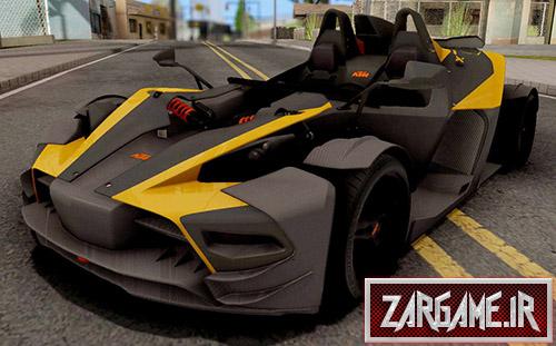 دانلود ماشین KTM X-Bow R برای بازی (GTA 5 (San Andreas