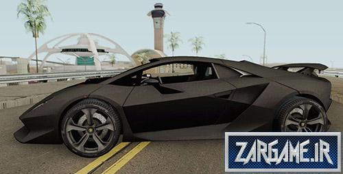 دانلود ماشین Lamborghini Sesto Elemento برای بازی (GTA 5 (San Andreas