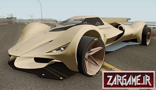 دانلود ماشین Ferrari Piero LM T2 Stradale LMP1 2025 برای بازی (GTA 5 (San Andreas