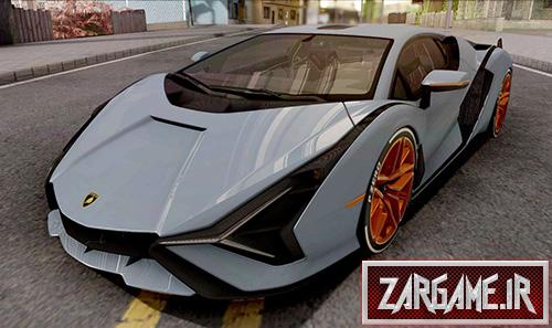 دانلود ماشین لامبورگینی Sian 2020 برای بازی (GTA 5 (San Andreas