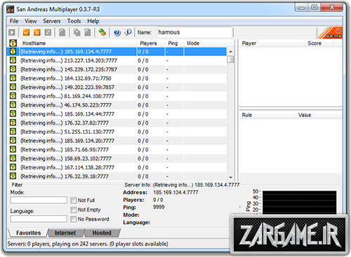 دانلود آخرین نسخه نرم افزار (SA-MP (GTA San Andreas Multiplayer