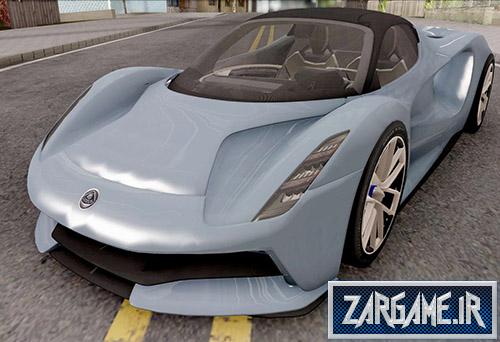 دانلود ماشین Lotus Evija 2021 برای بازی (GTA 5 (San Andreas
