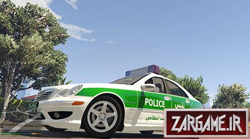 دانلود ماشین پلیس ایرانی مرسدس بنز C32 AMG برای بازی GTA V
