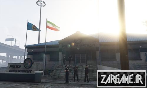 دانلود پرچم ایران برای بازی GTA V