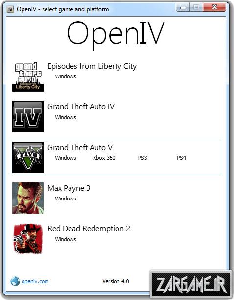 دانلود آخرین نسخه نرم افزار Open IV