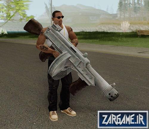 دانلود تفنگ تیربار خودکار بسیار بزرگ برای بازی (GTA 5 (San Andreas