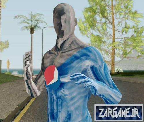 دانلود اسکین پپسی من برای بازی (GTA 5 (San Andreas