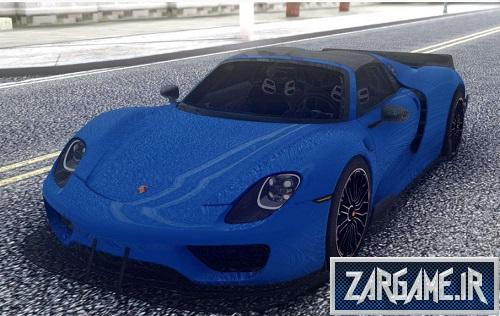 دانلود ماشین Porsche 918 Spyder برای GTA5 (San Andreas)