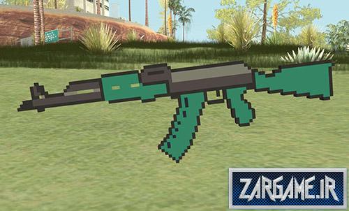 دانلود اسلحه کلاشینکف پیکسلی از بازی ماینکرافت برای بازی (GTA 5 (San Andreas