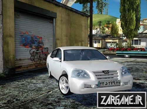 دانلود ماشین Cherry A5 2006 برای (GTA5 (San Andreas