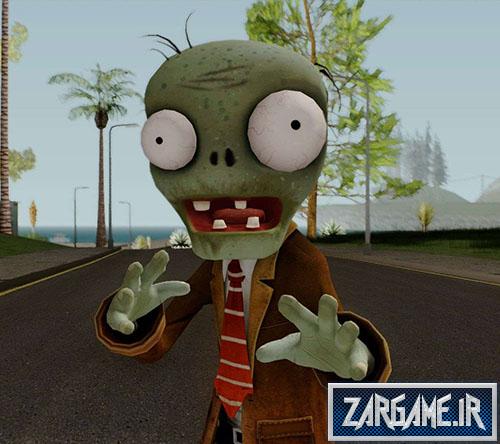 دانلود اسکین زامبی از بازی Plants Vs. Zombies برای بازی (GTA 5 (San Andreas