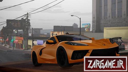 دانلود ماشین 2020 Chevrolet Corvette C8 برای بازی (GTA 5 (San Andreas