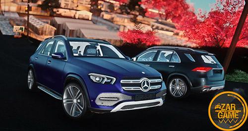 دانلود ماشین 2020 Mercedes Benz GLE برای بازی (GTA 5 (San Andreas