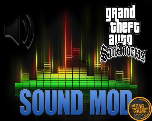 دانلود افزونه SilentPatch | رفع باگ ها و ایرادات برای بازی (GTA 5 (San Andreas