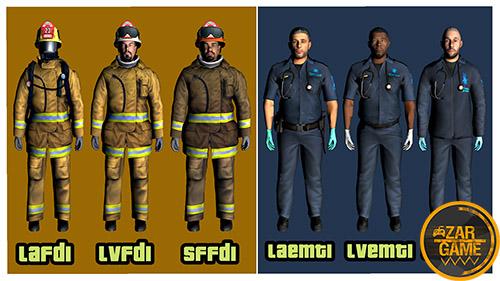 دانلود پک اسکین آتش نشانان و گروه امداد بازی GTA V برای بازی (GTA 5 (San Andreas