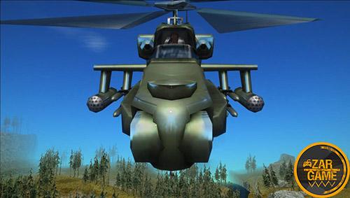 دانلود اسکین آرنولد شوارتزنگر در فیلم غارتگر برای بازی (GTA 5 (San Andreas