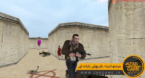دانلود اسکین شخصیت NIKO از بازی GTA IV برای بازی کانتر استرایک سورس (CS:S)