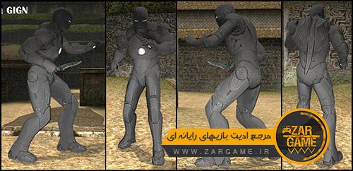 دانلود پک اسکین مرد آهنی برای بازی کانتر استرایک سورس (CS:S)