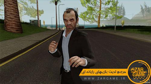 دانلود اسکین ترور فیلیپس از بازی GTA V برای بازی (GTA 5 (San Andreas