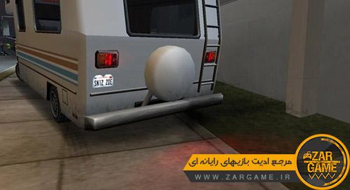 دانلود مود مشکی شدن دود اگزوز ماشین های گازوئیلی برای بازی (GTA 5 (San Andreas