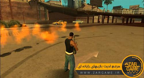 دانلود مود روغن ریزی ماشین ها برای بازی (GTA 5 (San Andreas