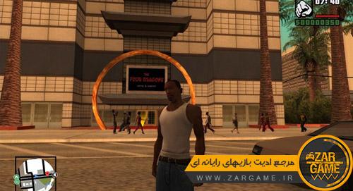 دانلود مود رفع ممنوعیت ورود به سایر شهرها برای بازی (GTA 5 (San Andreas