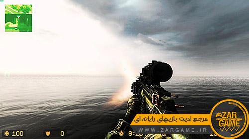 دانلود پک اسلحه بازی سقوط تایتان برای بازی کانتر استرایک سورس (CS:S)
