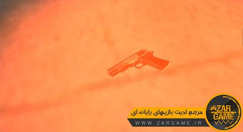 دانلود مود ماندن تفنگ و پول روی زمین به سبک GTA IV برای بازی (GTA 5 (San Andreas