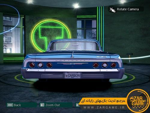 دانلود خودروی Chevrolet Impala SS '64 برای بازی NFS Carbon