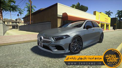 دانلود ماشین Mercedes-Benz A200 2020 برای بازی (GTA 5 (San Andreas