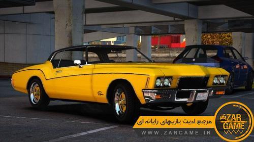 دانلود خودروی Buick Rivera برای بازی GTA V