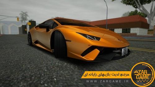 دانلود Lamborghini Huracan Performante 2020 برای GTA5 (San Andreas)